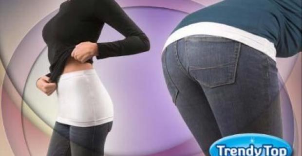 Chráňte svoje zdravie s ochranným bedrovým pásom, ktorý zahrieva telo a pod oblečením navyše pôsobí trendy a štýlovo.