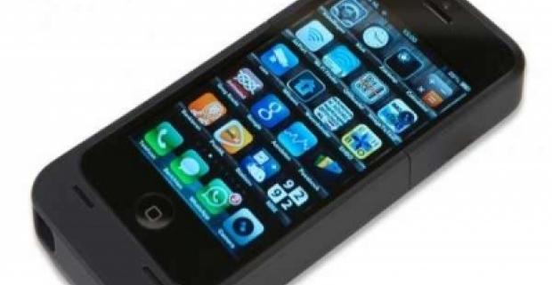 Iphone 5 nabíjacie puzdro. Pripojte k vášmu mobilu nabíjacie puzdro o výdrži 2200mAh a získate tým dvojnásobok výdrže samotného iPhonu.