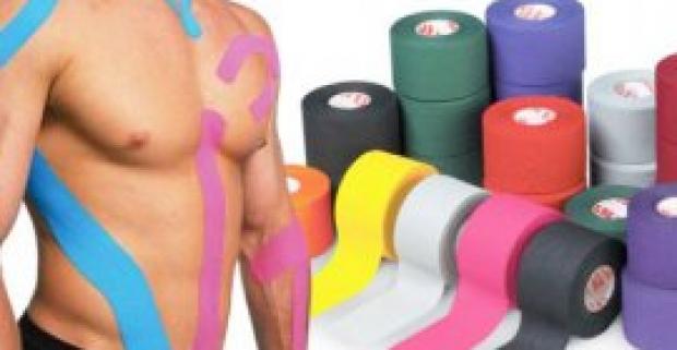 Tejpovacia páska proti bolestiam kĺbov, svalov či chrbtice. Mimoriadne pružná a vodeodolná páska prinesie okamžitú úľavu.