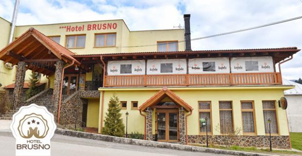 Spoznajte zákutia stredného Slovenska a načerpajte nové sily. 2,3 noci pre 2 osoby + dieťa do 3 rokov zdarma v Hoteli Brusno*** s wellness.