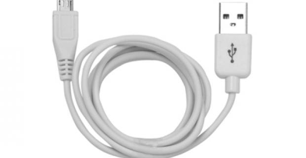 Micro USB nabíjací kábel, kompaktný s každým výrobkom s micro USB výstupom. Dá sa použiť aj na nabíjanie aj prenos dát.