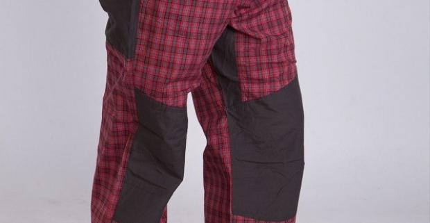 7dbed9b016f8 Pánske športové nohavice Praktické a pohodlné oblečenie značky Neverest.  Jesenis s.r.o.. 0   5. 50