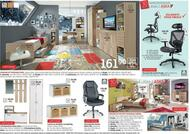 24. stránka Asko nábytok letáku