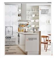 99. stránka Ikea letáku