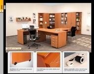 4. stránka Office Pro letáku